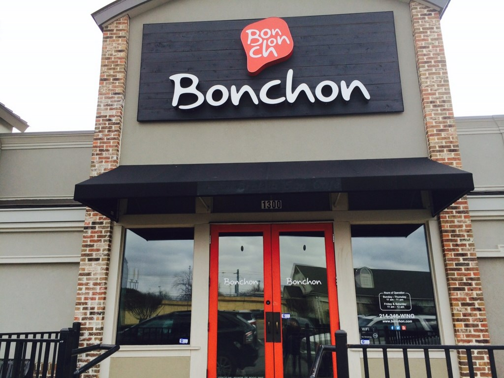 Bonchon Restaurant Janitorial and Floors Degrease Stripping and Mopping Service, Mockingbird Ave., Dallas, Texas